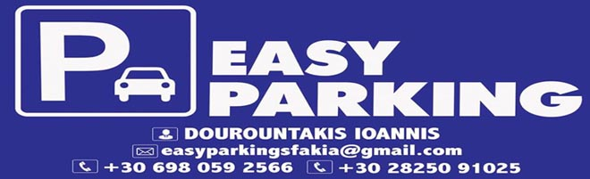 EasyParking-Chora Sfakion